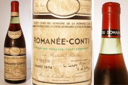 DRC ロマネ・コンティ 1974 限定1本 88,0000円(924,000円税込)