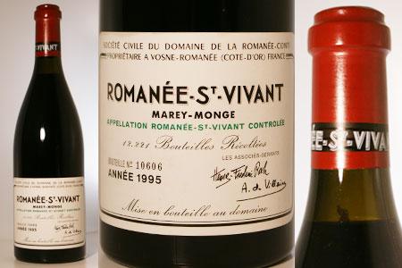 DRC ロマネ・サン・ヴィヴァン 1995