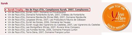 カンプラザン Top 100 Vins de Pays 2008