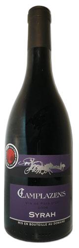 カンプラザン ボトル