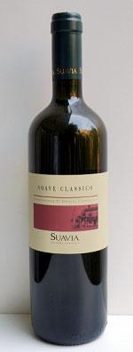 スアヴィア ソアヴェ・クラシコ 2008