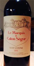 ル・マルキ・ド・カロン・セギュール2013 ボトル画像