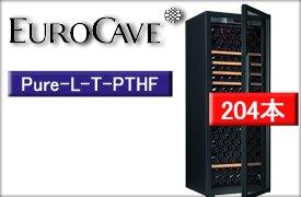 ユーロカーヴPUREシリーズ Pure-L-T PTHF (ガラス扉・1温度帯・附属棚6枚・204本収納)