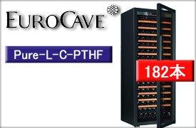 ユーロカーヴPUREシリーズ Pure-L-C PTHF (ガラス扉・1温度帯・附属棚14枚・182本収納)