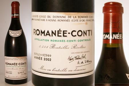 DRC ロマネ・コンティ 2002 限定1本 880,000円(924,000円税込)
