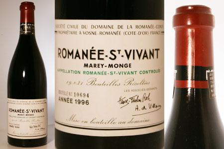 DRC ロマネ・サン・ヴィヴァン 1996