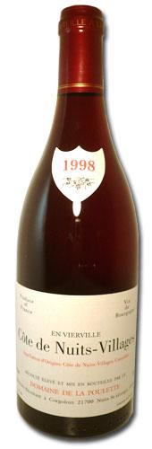 ニュイ1998 ボトル