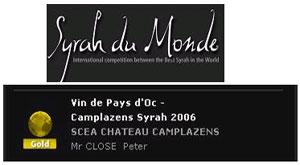 カンプラザン Syrah du Monde