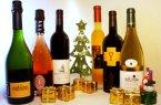 クリスマスフルコースワインセット
