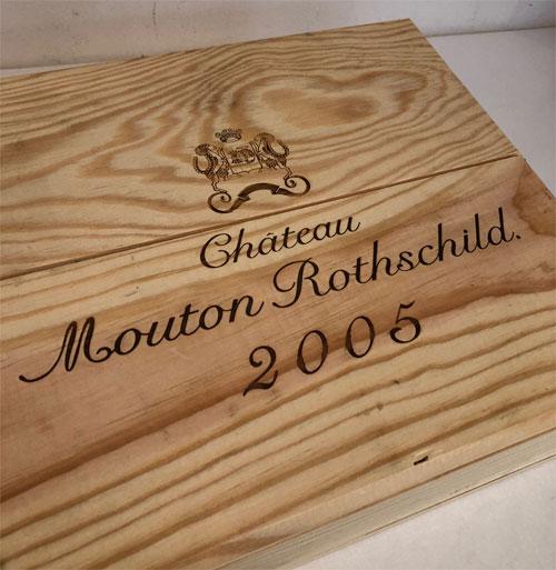シャトー・ムートン・ロートシルト2005 木箱入り3本セット