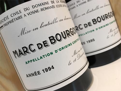 1994年、1995年 DRC マール・ド・ブルゴーニュ(ドメーヌ・ド・ラ・ロマネ・コンティ)