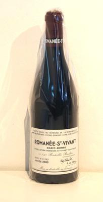 ロマネ・サンヴィヴァン 2005