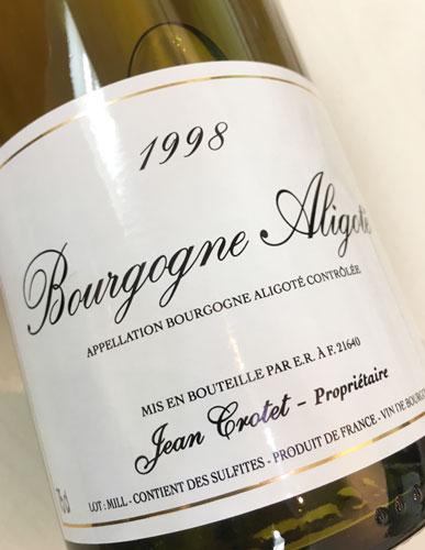 ジャン・クロテ(ER) ブルゴーニュ・アリゴテ 1998 ボトル画像