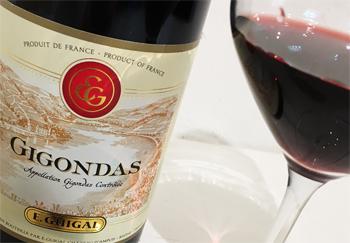 ギガル ジゴンダス 2011 旨みたっぷりの美味しい赤ワインです。