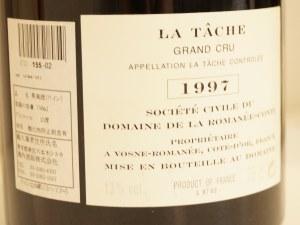 1997年 DRC ラ・ターシュ 輸入元バックラベル