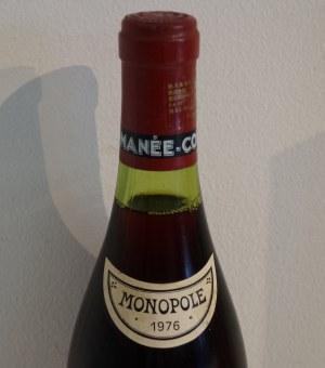 ロマネコンティ1975液面状態