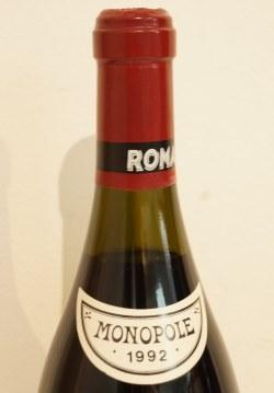 ロマネコンティ1992液面