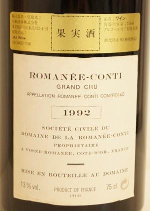 ロマネコンティ1992バックラベル