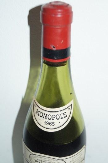 ロマネコンティ1965液面状態