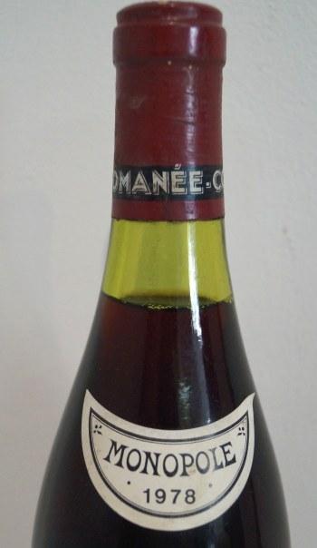 ロマネコンティ1978液面状態