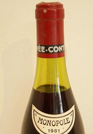 ロマネコンティ1981液面の状態