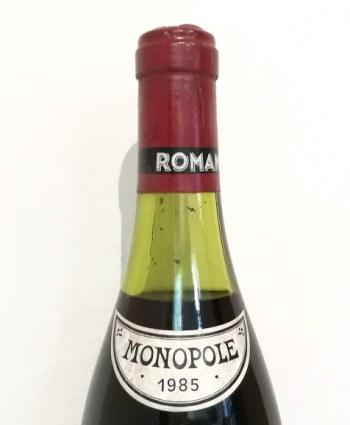 ロマネコンティ1985の液面