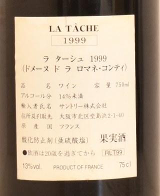 1999年 DRC ラ・ターシュ 輸入元バックラベル