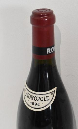 ロマネコンティ1994液面、キャップーシール