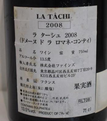 2008年 DRC ラ・ターシュ 輸入元バックラベル