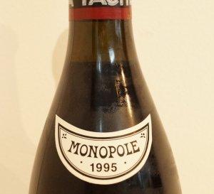 DRCロマネコンティ・ラ・ターッシュ1995ボトルの液面・状態