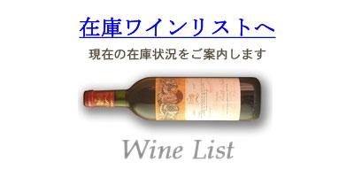 1969生まれ、今年52歳の暦・年齢・干支・一覧表 【プラチナワイン】