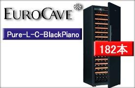 ユーロカーヴPUREシリーズ Pure-L-C BlackPiano(標準扉・1温度帯・附属棚14枚・182本収納)