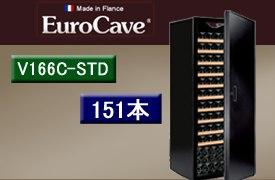 ユーロカーヴ166c-STD